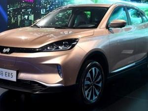 'Phát sốt' SUV điện 'đẹp long lanh' có nhận diện khuôn mặt giá từ 521 triệu đồng vừa trình làng