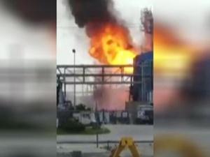 Mỹ: Nổ lớn ở nhà máy hóa chất, hàng chục người bị thương
