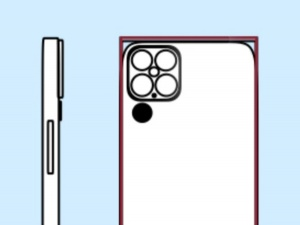 iPhone 12 chưa ra mắt, iPhone 13 lộ cụm camera khủng