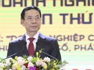'Không Make in Vietnam, Việt Nam không thể hùng cường và thịnh vượng'