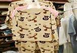 Thu hồi hơn 600.000 bộ pijama cho trẻ em