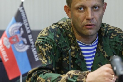 Tình hình Ukraine mới nhất: Thỏa thuận ngừng bắn Minsk có thể đổ vỡ