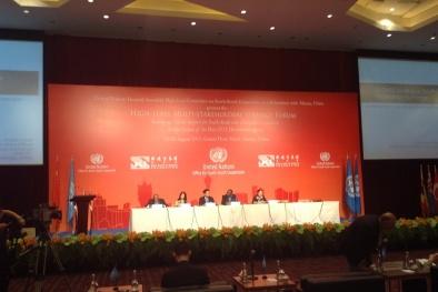 Diễn đàn cấp cao về Chiến lược tăng cường tài trợ quốc tế cho hợp tác Nam - Nam