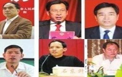 Vụ giăng bẫy quan chức gây chấn động Trung Quốc