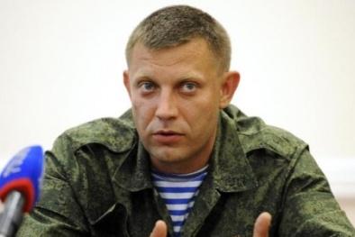 Tình hình Ukraine mới nhất hôm nay: Ukraine khởi tố Bộ trưởng Nội vụ