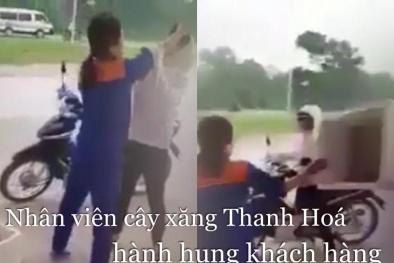 Bị tố gian lận, nhân viên cây xăng Thanh Hóa túm tóc khách