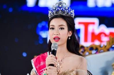 Hành trình lột xác đầy ấn tượng của tân hoa hậu Đỗ Mỹ Linh