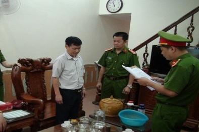 Vụ án gian lận xổ số Hà Giang: 2 lãnh đạo Cty xổ số bị khởi tố