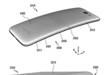Samsung sẽ cho ra mắt điện thoại có thể gập đôi trong năm 2017