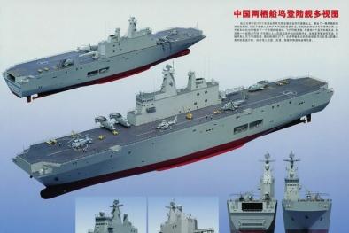 Tàu đổ bộ Type-075 Trung Quốc bắt đầu chế tạo có thể 'ngang cơ' tàu Mỹ