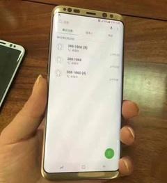 Rò rỉ ảnh thực tế 'đẹp lung linh' của Gold Samsung Galaxy S8
