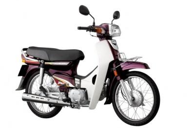 Tiết lộ lý do Honda Super Dream 110 bị khai tử tại Việt Nam