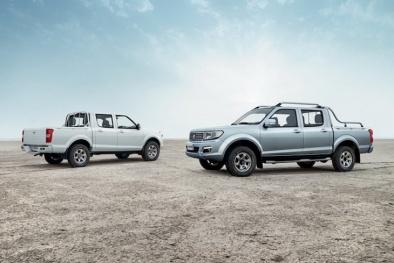 Mẫu xe pickup mới ra mắt của Peugeot chỉ hơn 200 triệu đồng có gì hay?