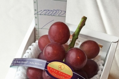 Những loại 'siêu trái cây' hàng chục nghìn USD vẫn hút khách ở Nhật Bản