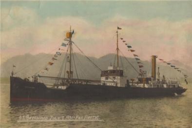 Bí ẩn 'tàu ma' không người lái trên biển suốt 38 năm trước khi biến mất