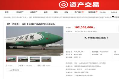 2 máy bay Boeing được bán giá 48 triệu đô qua trang mua sắm online của Jack Ma