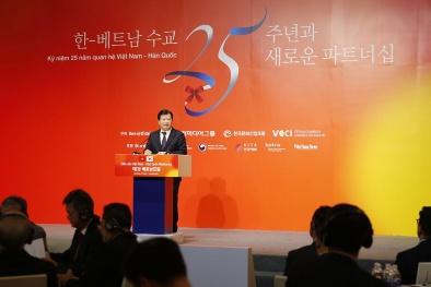 Cộng đồng doanh nghiệp là nền tảng thúc đẩy tình hữu nghị Việt Nam - Hàn Quốc