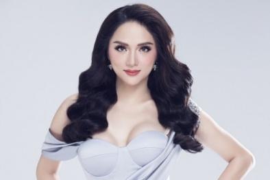 Hương Giang Idol thi Hoa hậu Chuyển giới: Cục BDNT bất ngờ  lên tiếng