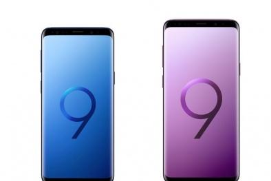 Thông tin chi tiết về sản phẩm Galaxy S9 mới được Samsung công bố