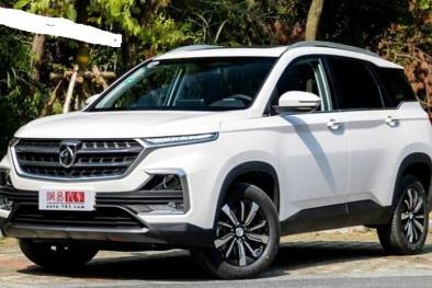 Cận cảnh SUV 5 chỗ 'made in China' mới 'đẹp long lanh' giá chỉ 265 triệu đồng