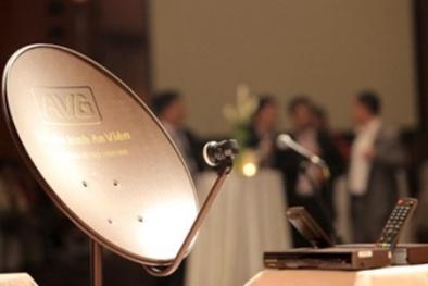 Mobifone mua AVG: Giá trị AVG chỉ 1.983 tỷ, Mobifone định giá lên tới 16.565 tỷ đồng