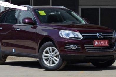 Chiếc SUV mới 'đẹp long lanh' giá chỉ 279,3 triệu đồng vừa ra mắt có gì hay?