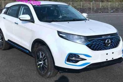 Chiếc ô tô điện 'made in China' mới sắp ra mắt có gì hay?