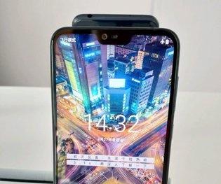 Nokia X rò rỉ hình ảnh thực tế: Xác nhận notch, máy ảnh kép phía sau