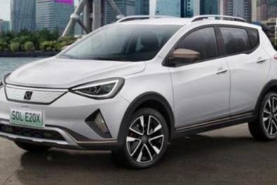 Chiếc ô tô điện 'made in China' giá 418 triệu đồng sắp trình làng có gì hay?