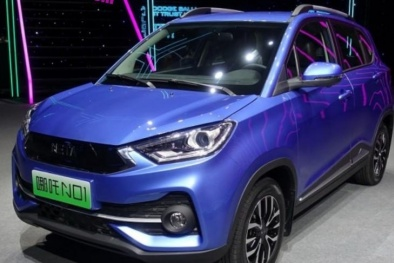 Chiếc ô tô 5 chỗ Trung Quốc 'đẹp long lanh' giá chỉ 280 triệu sắp ra mắt có gì hay?
