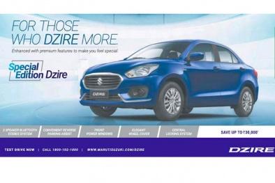 Vừa ra mắt giá 187 triệu đồng, ô tô Suzuki Dzire phiên bản đặc biệt có gì hay?
