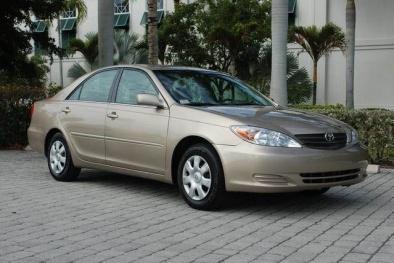 Ngân hàng Nhà nước thanh lý ô tô: Toyota Camry giá 145 triệu đồng