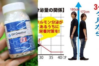 Thuốc tăng chiều cao: 'Chất' thật sự hay chiêu trò quảng cáo vống?
