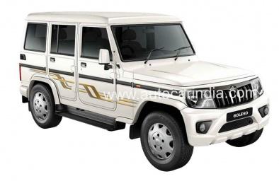 Chiếc ô tô đẹp long lanh giá chỉ 246 triệu đồng vừa trình làng có gì hay?