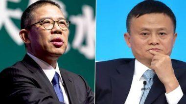 Tỷ phú vừa 'soán ngôi' Jack Ma trở thành người giàu nhất Trung Quốc là ai?