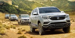 Một hãng ô tô Hàn Quốc nộp đơn xin phá sản vì nợ nần