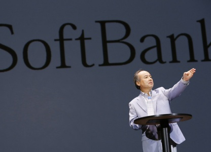 Apple bơm 1 tỷ USD vào quỹ công nghệ lớn nhất thế giới