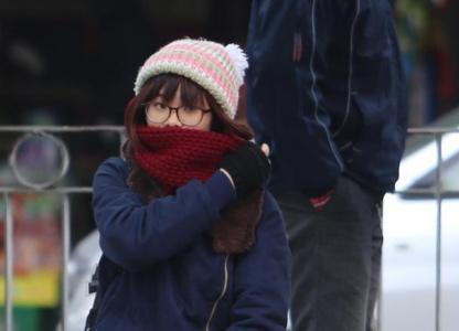 Mùa đông năm nay ấm hơn thường lệ