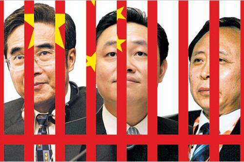 Tham nhũng ở Trung Quốc