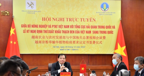Promote trade cooperation between Vietnam and China agricultural products